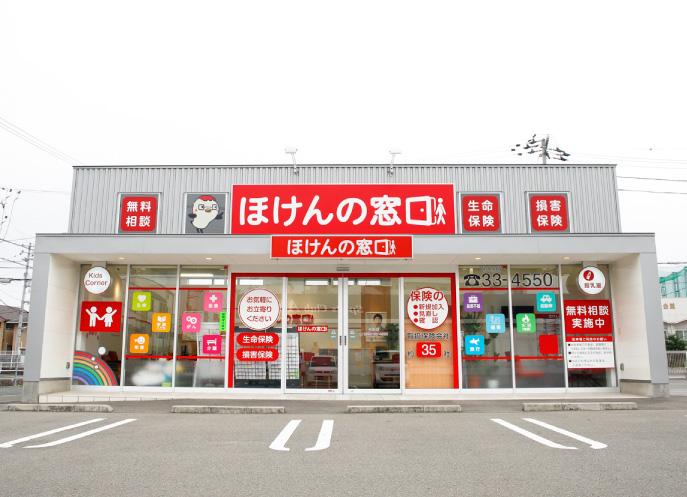 画像:ほけんの窓口店舗