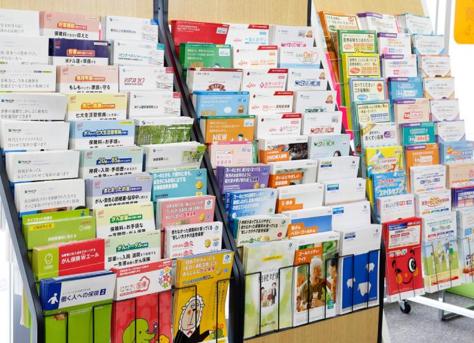 画像:約35社の保険商品から納得の保険選び