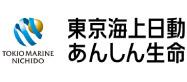 取扱保険:東京海上日動あんしん生命保険株式会社
