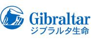 取扱保険:ジブラルタ生命保険株式会社