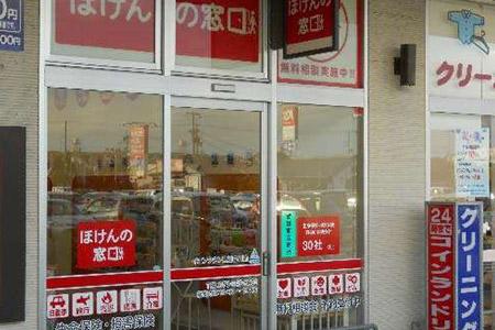 店舗画像:イオンタウン東加古川店