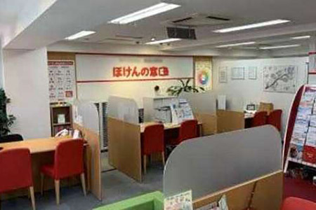 店舗画像:麻布十番店