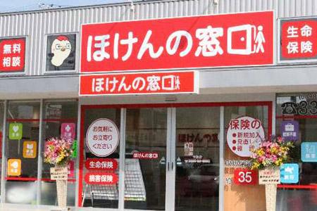 店舗画像:今治店