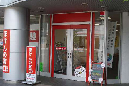 店舗画像:稲城若葉台店