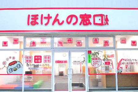 店舗画像:京都伏見桃山店