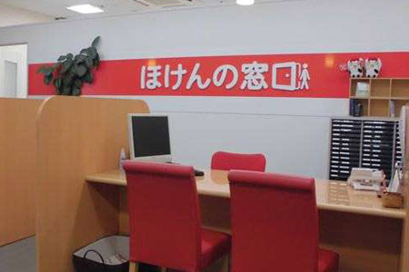 店舗画像:西宮北口店