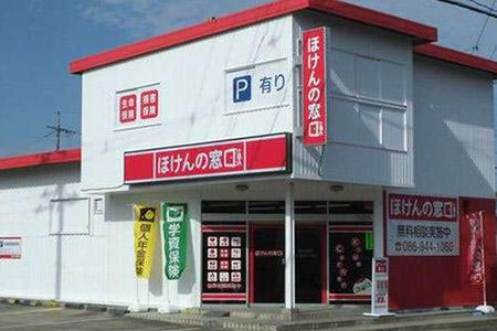 店舗画像:岡山益野店