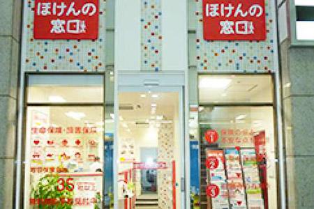 店舗画像:神戸三ノ宮店