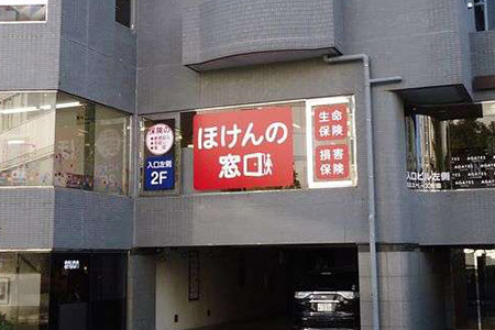 店舗画像:新百合ヶ丘駅北口店