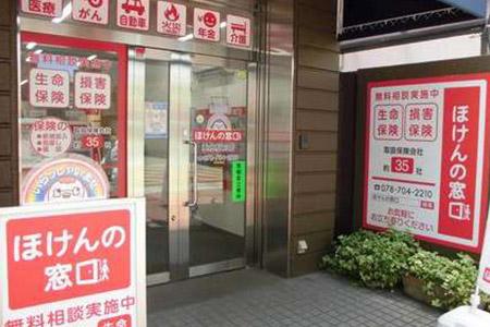 店舗画像:垂水駅前店