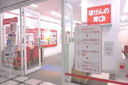 店舗画像:天満橋店