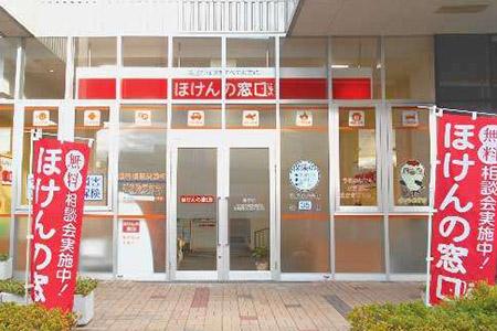 店舗画像:豊中店