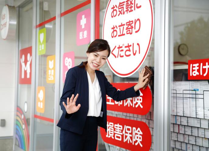 画像:地域に根差したお店づくり