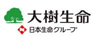 取扱保険:大樹生命保険株式会社