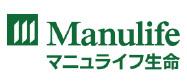 取扱保険:マニュライフ生命保険株式会社