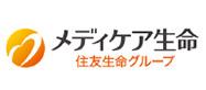 取扱保険:メディケア生命保険株式会社