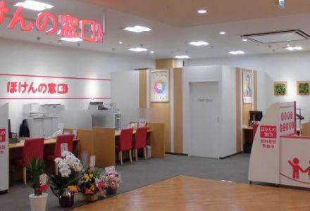 店舗画像:洛北阪急スクエア店