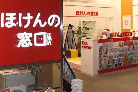 店舗画像:広島店