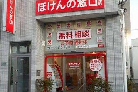店舗画像:京急蒲田駅前店
