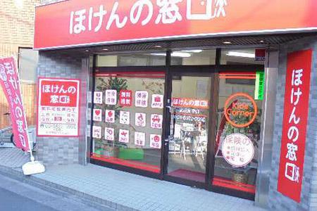 店舗画像:京成高砂店