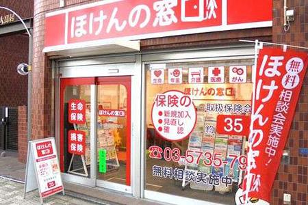 店舗画像:大鳥居店