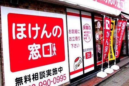 店舗画像:JR八尾駅前店