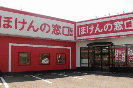 店舗画像:松山余戸店